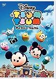 ディズニー ツムツム DVD[DVD]