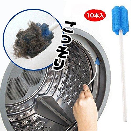 Sincerestore 隙間掃除 すき間 埃取り ほこり取り スポンジブラシ 掃除用品 便利キッチン 台所 浴室 洗濯機 乾燥機 フィルター  (青)