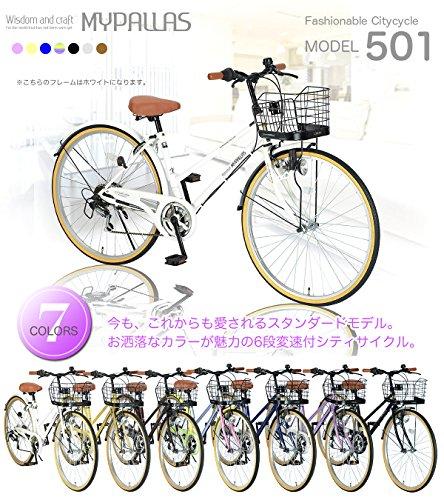 My Pallas(マイパラス) シティサイクル26インチ6段ギア カラー/ブラック M-501-BK