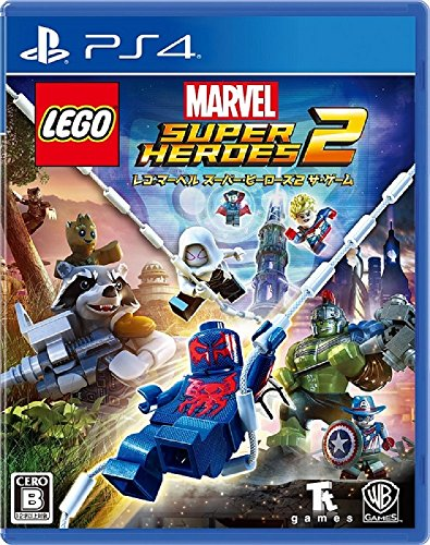 レゴ(R)マーベル スーパー・ヒーローズ2 ザ・ゲーム