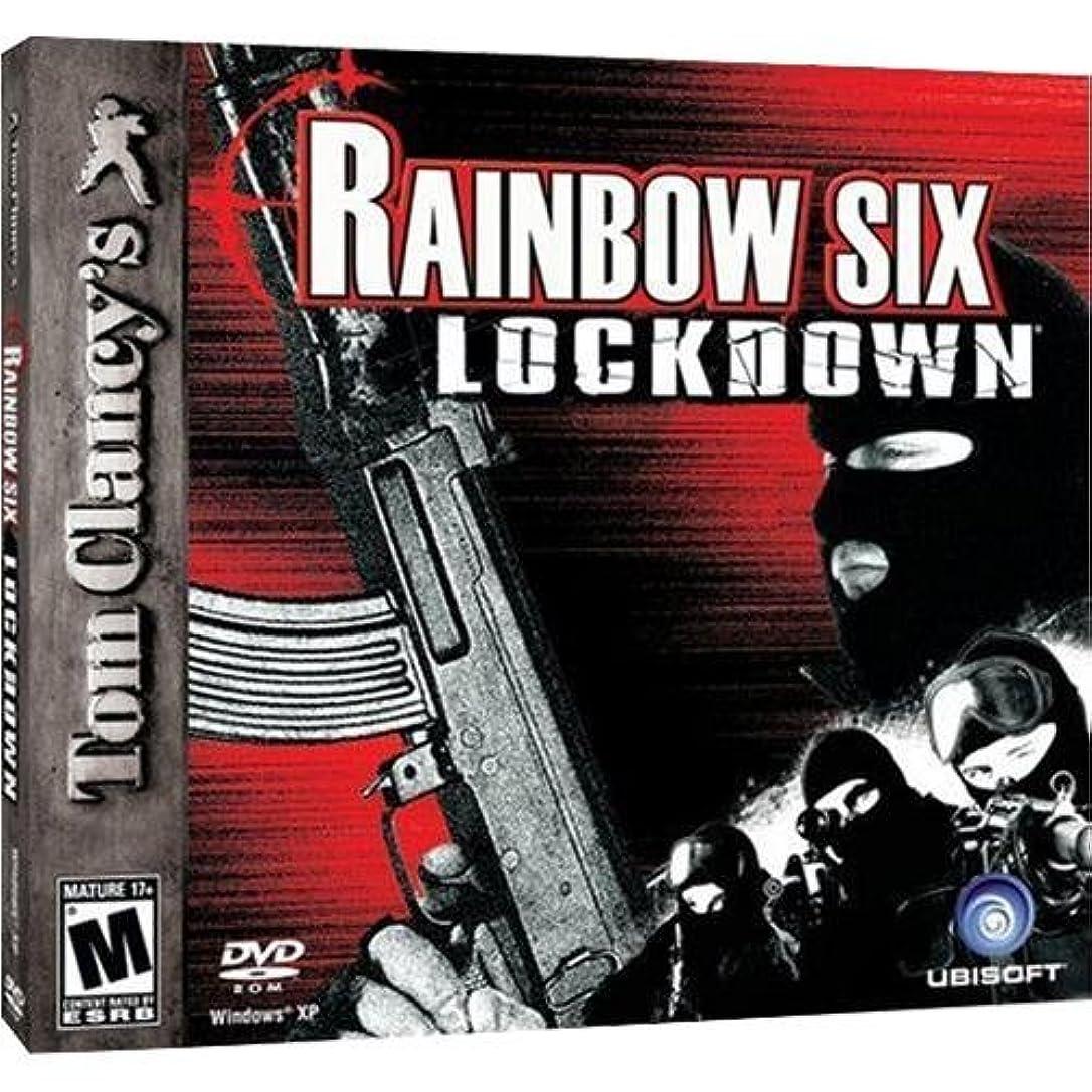 引き算打ち上げる付与Rainbow Six: Lockdown (輸入版)