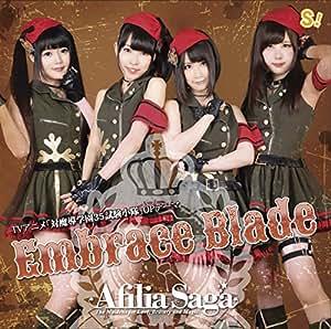 Embrace Blade(C)