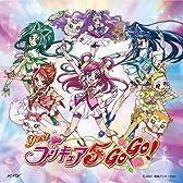 プリキュア5、フル・スロットルGO GO!(DVD付)