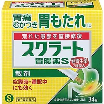 【第2類医薬品】スクラート胃腸薬S(散剤) 34包