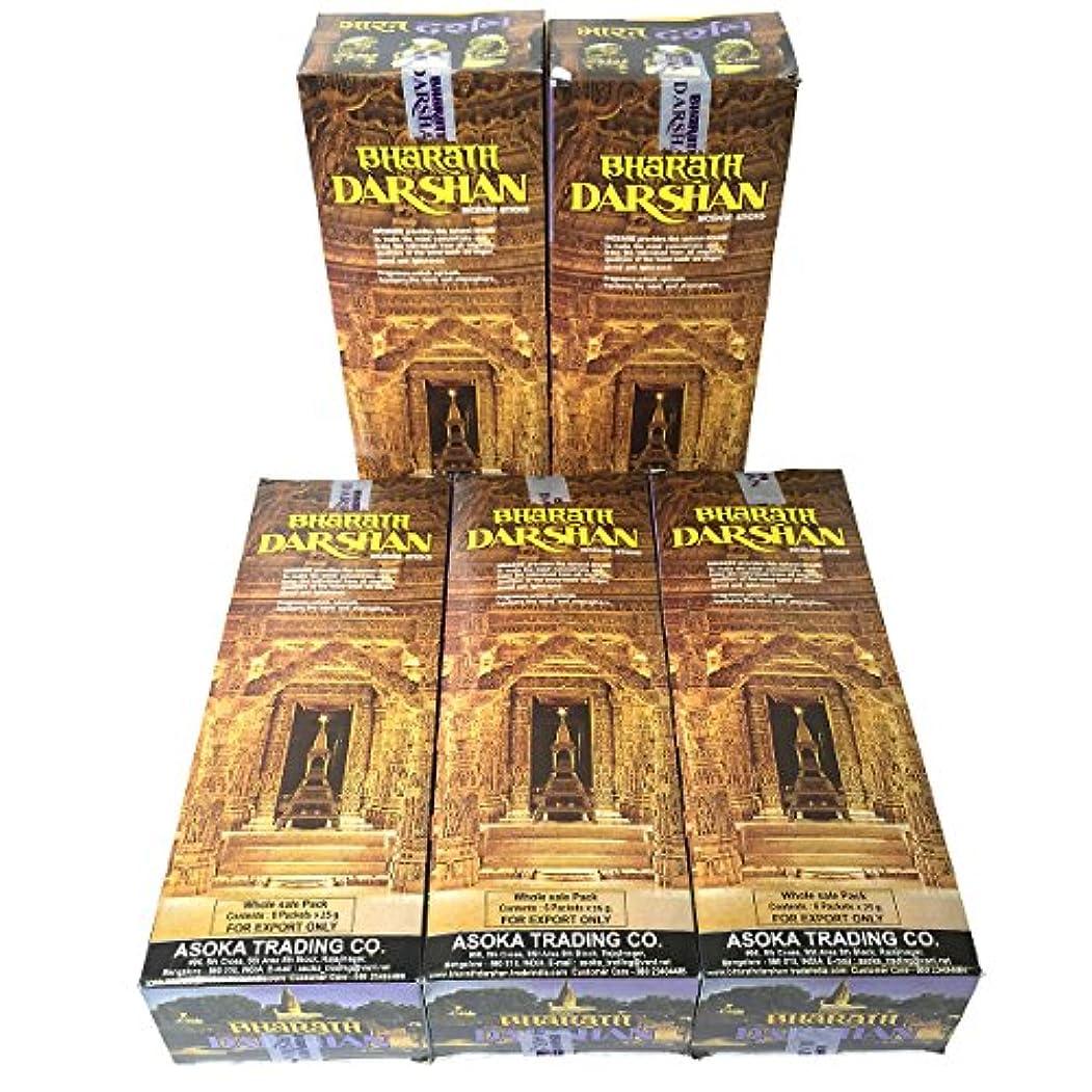 ありそう報酬の特異なバハラットダルシャン香スティック 5BOX(30箱)/ASOKA BHARATH DARSHAN/ インド香 / 送料無料 [並行輸入品]