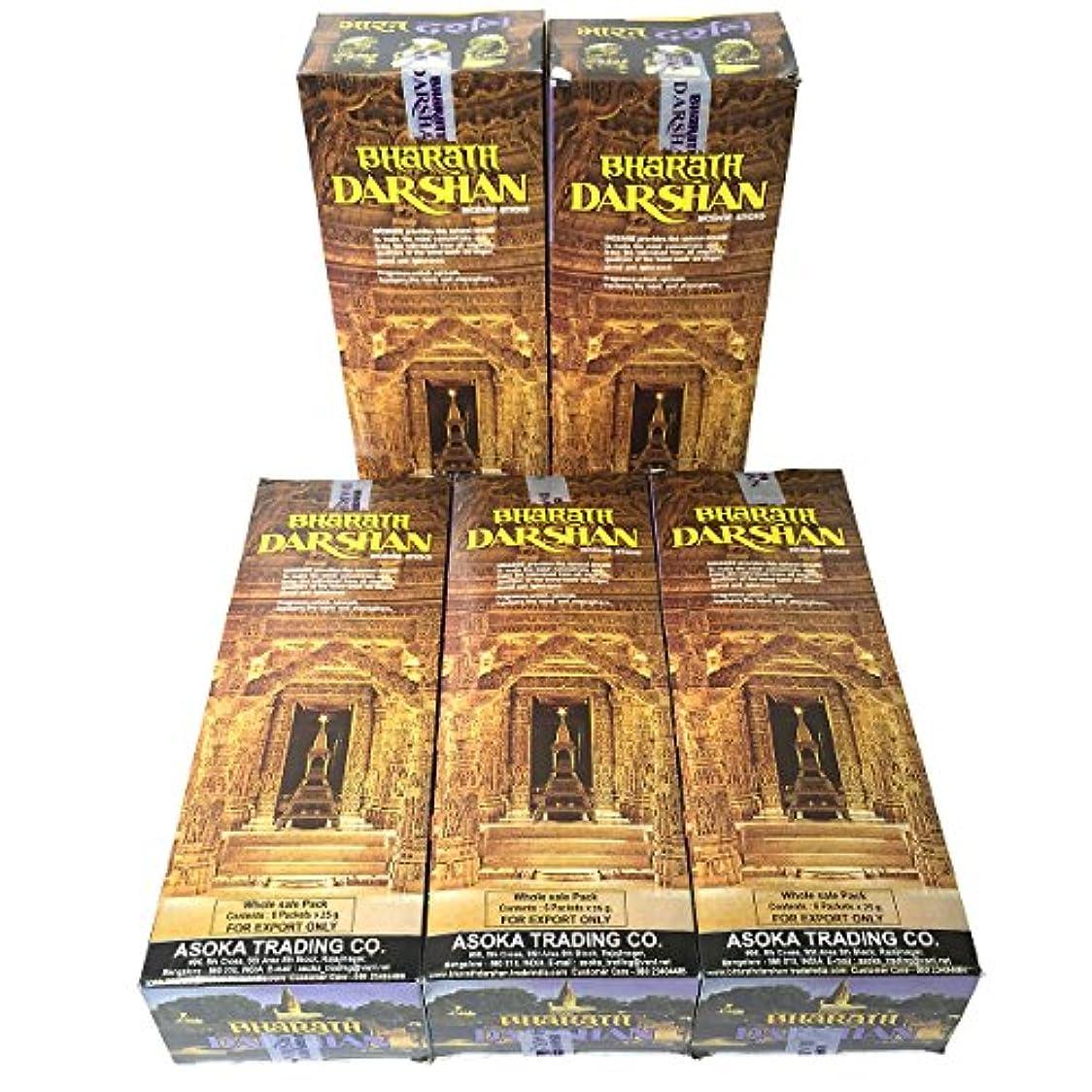 あえてキロメートルソビエトバハラットダルシャン香スティック 5BOX(30箱)/ASOKA BHARATH DARSHAN/ インド香 / 送料無料 [並行輸入品]