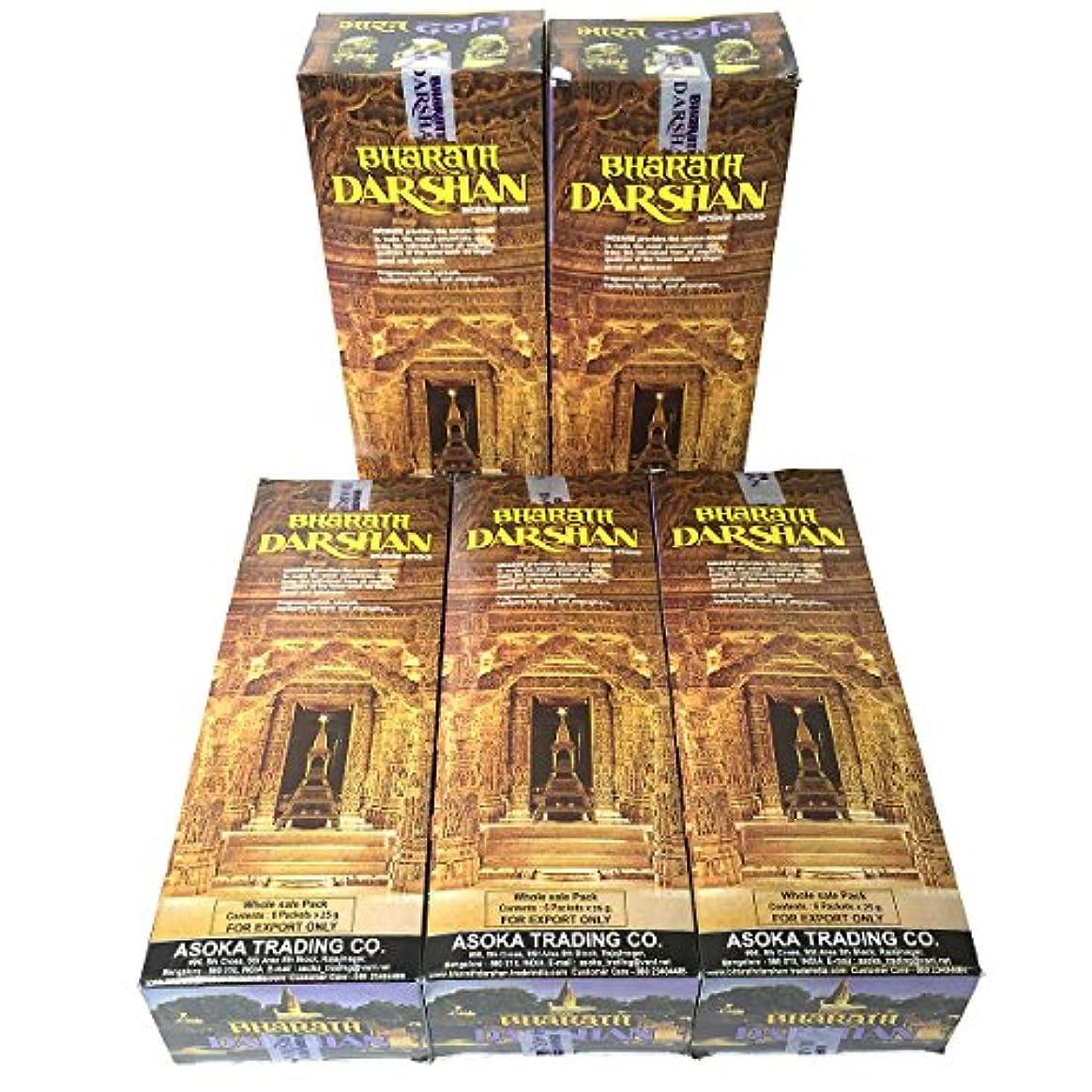 腰クリスチャン奪うバハラットダルシャン香スティック 5BOX(30箱)/ASOKA BHARATH DARSHAN/ インド香 / 送料無料 [並行輸入品]