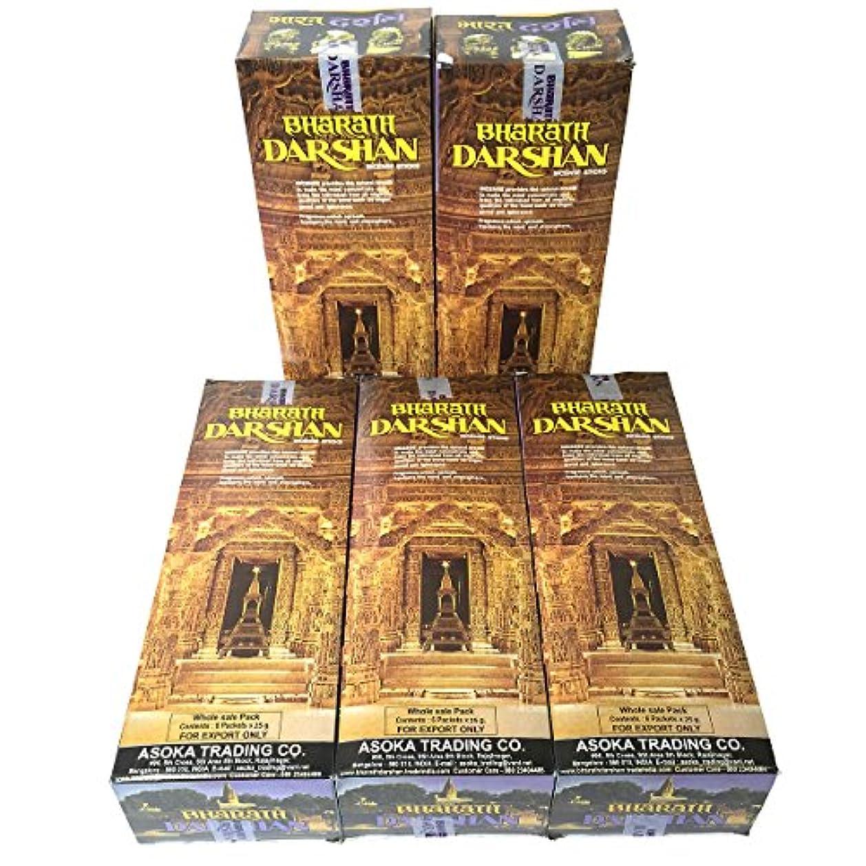 取り替えるスパークタービンバハラットダルシャン香スティック 5BOX(30箱)/ASOKA BHARATH DARSHAN/ インド香 / 送料無料 [並行輸入品]