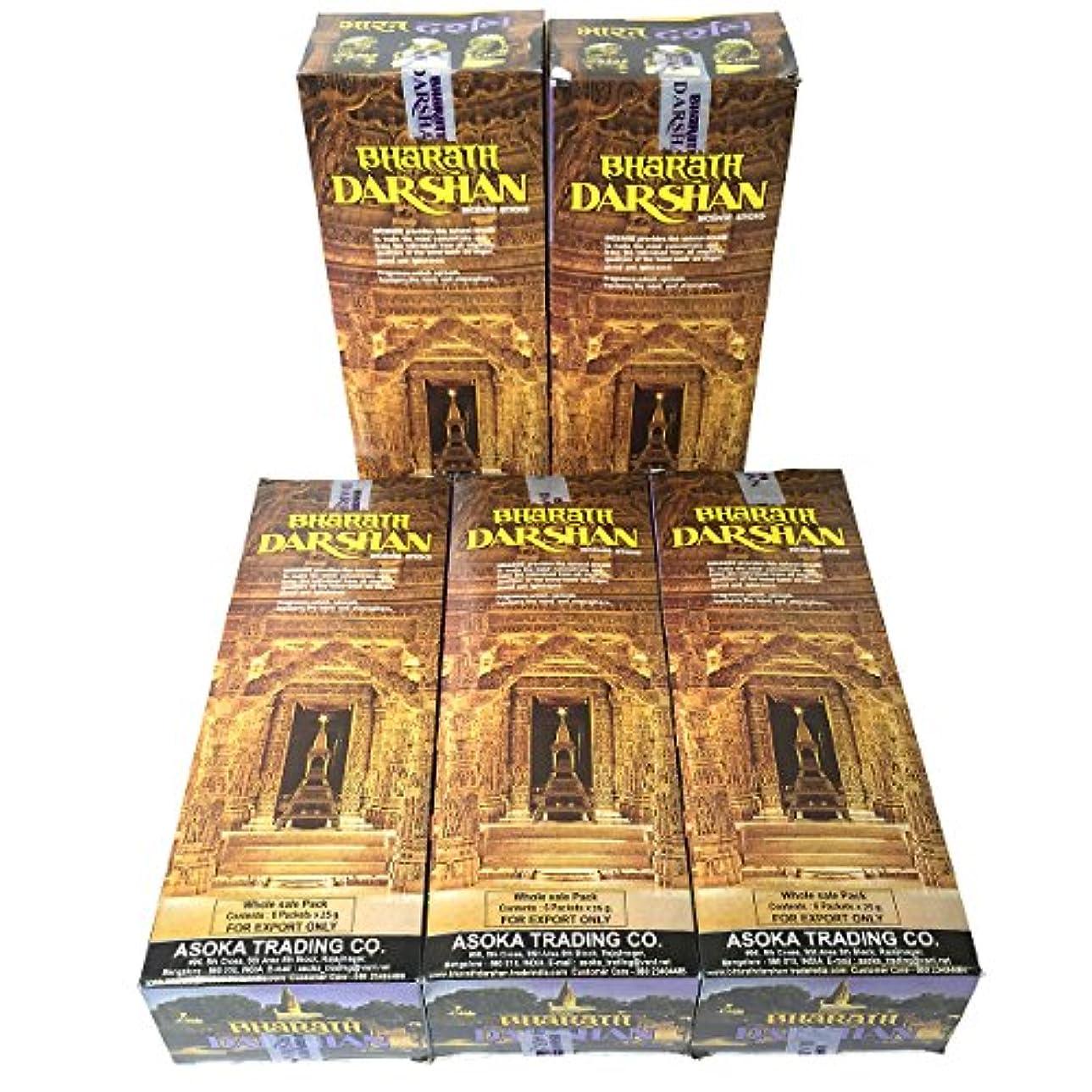 病んでいる実施する油バハラットダルシャン香スティック 5BOX(30箱)/ASOKA BHARATH DARSHAN/ インド香 / 送料無料 [並行輸入品]