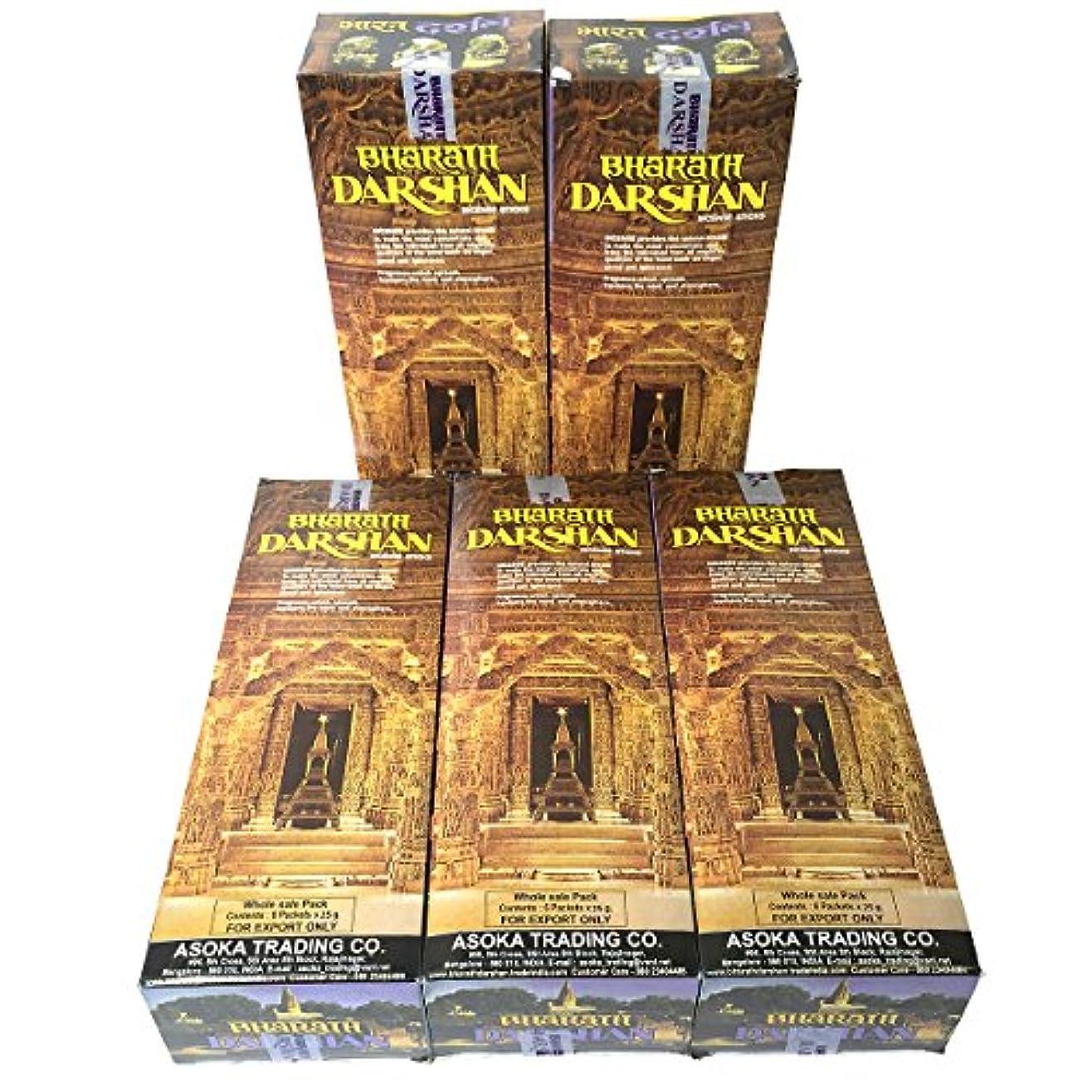 アコー欠員高音バハラットダルシャン香スティック 5BOX(30箱)/ASOKA BHARATH DARSHAN/ インド香 / 送料無料 [並行輸入品]