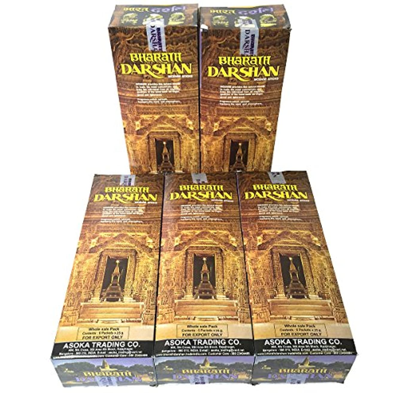 一致するパターン痛みバハラットダルシャン香スティック 5BOX(30箱)/ASOKA BHARATH DARSHAN/ インド香 / 送料無料 [並行輸入品]