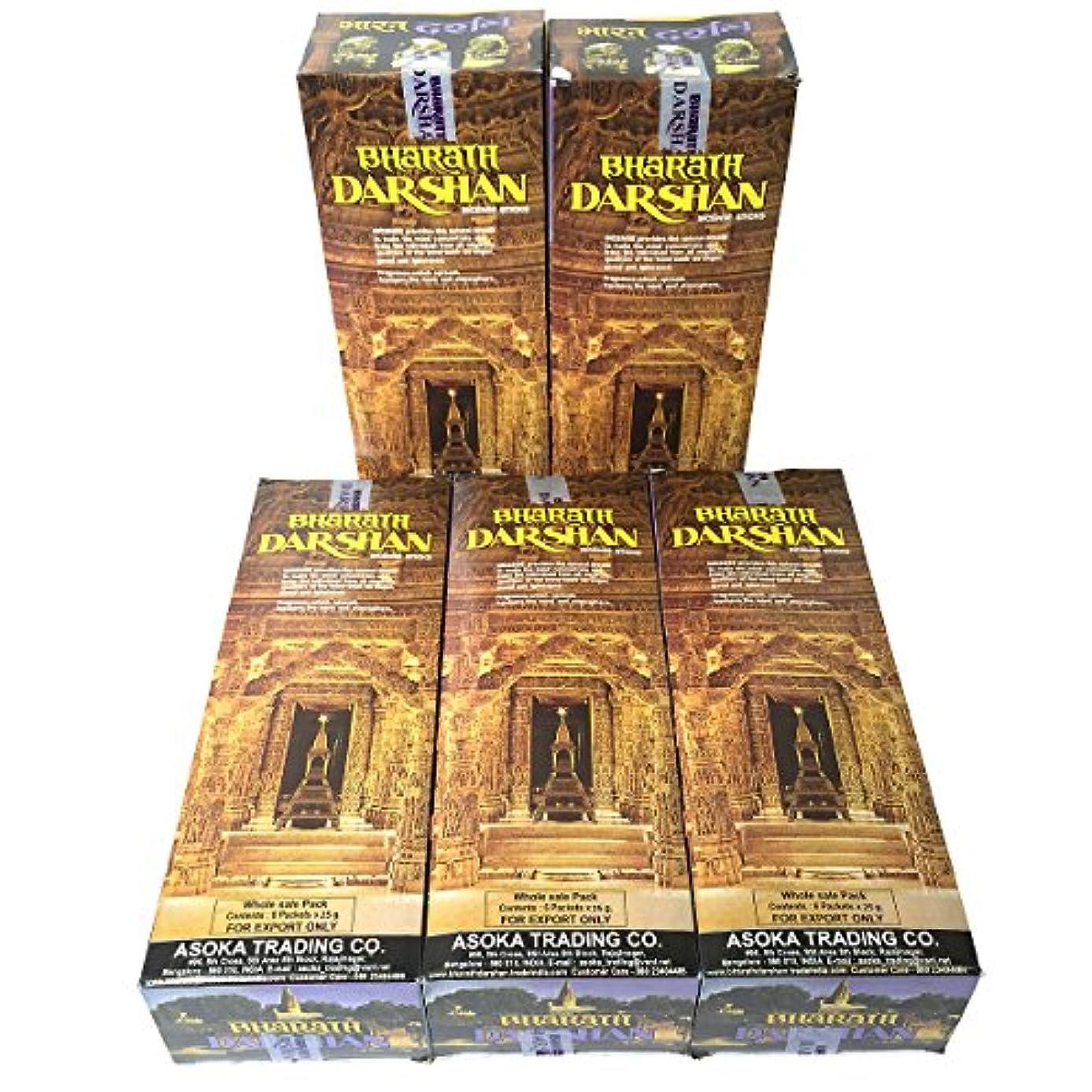 マトリックスパパよろしくバハラットダルシャン香スティック 5BOX(30箱)/ASOKA BHARATH DARSHAN/ インド香 / 送料無料 [並行輸入品]