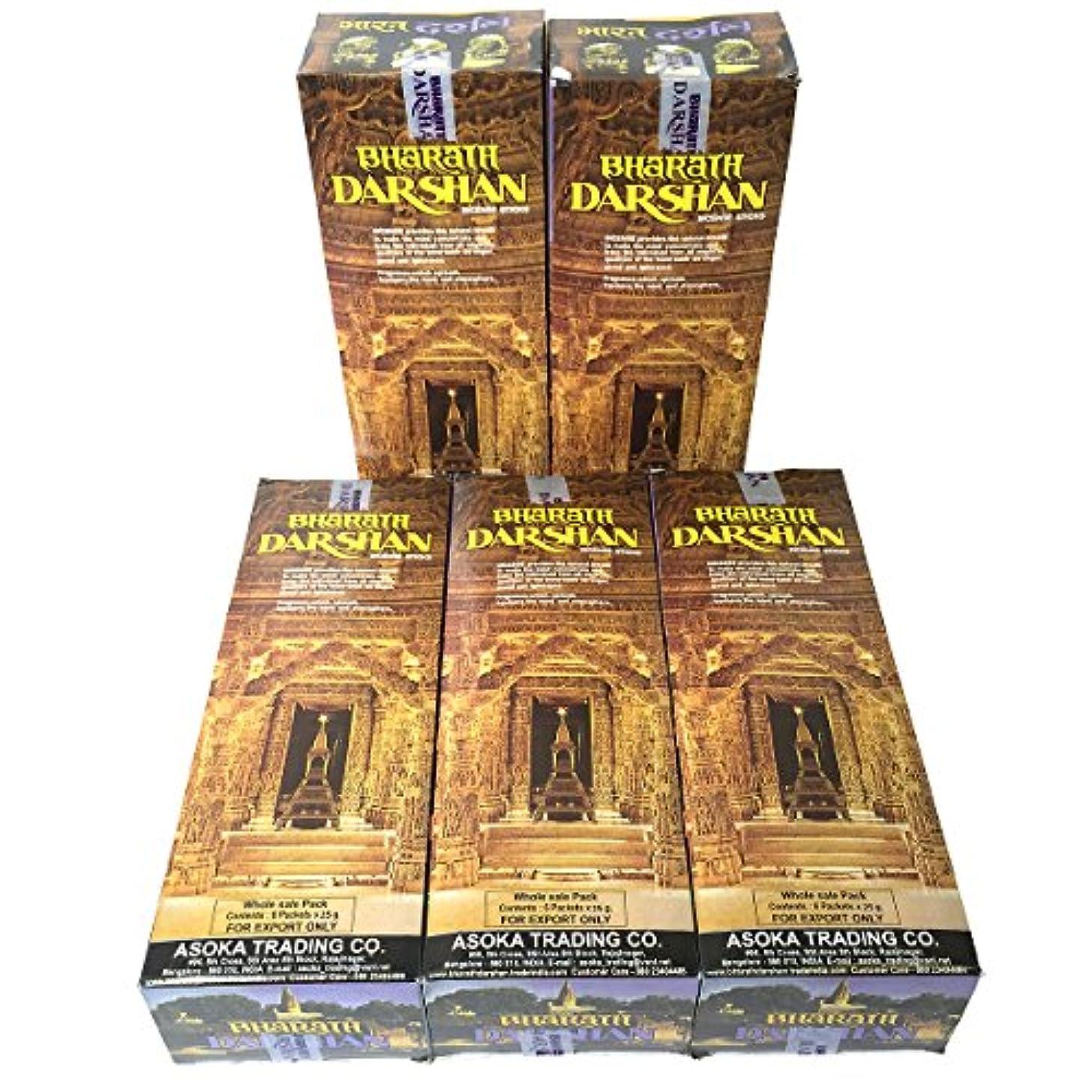 精算テナントテスピアンバハラットダルシャン香スティック 5BOX(30箱)/ASOKA BHARATH DARSHAN/ インド香 / 送料無料 [並行輸入品]