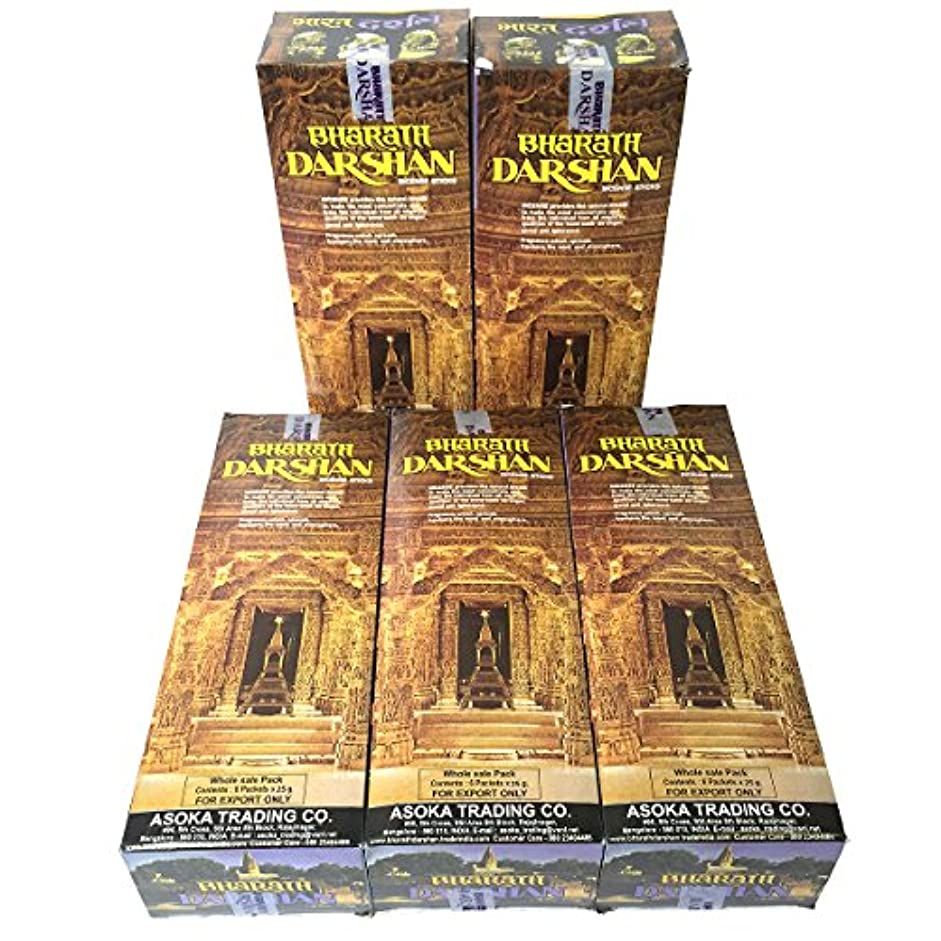 どっちでも配るブルジョンバハラットダルシャン香スティック 5BOX(30箱)/ASOKA BHARATH DARSHAN/ インド香 / 送料無料 [並行輸入品]