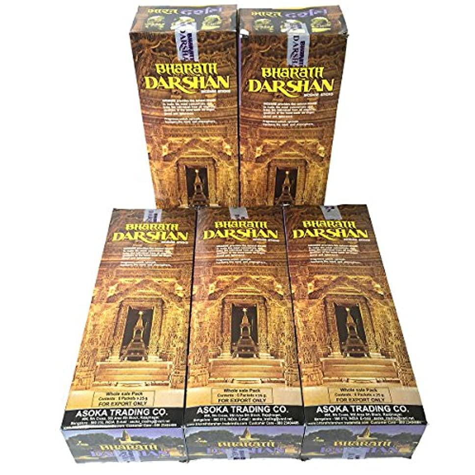 遠え危機些細なバハラットダルシャン香スティック 5BOX(30箱)/ASOKA BHARATH DARSHAN/ インド香 / 送料無料 [並行輸入品]