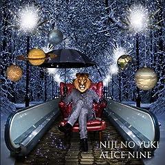 Alice Nine「闇ニ散ル桜(another version)」のジャケット画像