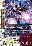 バディファイトX(バッツ)/C・オーサー・クラインツ(トライアル)/バディレア確定!! 雷帝軍VSカオス 20連パック