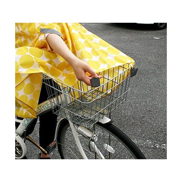サニーフィールズ サイクルコート 全3色 レイ...の紹介画像4
