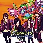 Flowers ~The Super Best of Love~ [初回限定盤A](在庫あり。)