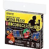 コクヨ CD/DVDケース メディアパス 2枚収容 10枚 黒 EDC-CME2-10D