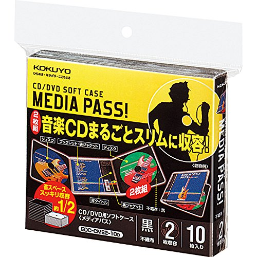 コクヨ CD/DVDケース メディアパス 2枚収容 10枚 ...