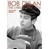 The Lyrics 1961-1973