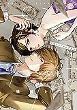 プロミス・シンデレラ (1) (裏少年サンデーコミックス)