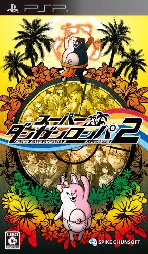 スーパーダンガンロンパ2 さよなら絶望学園 (通常版) - PSPの詳細を見る