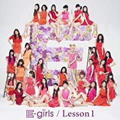 E-girls「Shiny girls」のジャケット画像