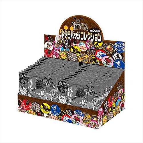 MH ネタ缶バッジコレクション BOX商品 1BOX=24個入り、全24種類