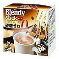 AGF ブレンディスティック カフェオレ砂糖ゼロ 30本