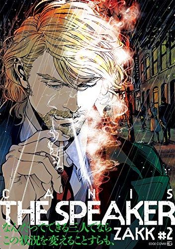 CANIS THE SPEAKER #2 (EDGE COMIX)