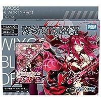 日本インポートwikurosu wxk-d04TCG構築済みデッキブラックDirect