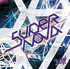 Supernova 【初回限定盤:Btype】(在庫あり。)