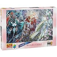 1000ピース ジグソーパズル めざせ!パズルの達人 眠れる森の美女物語 (50x75cm)