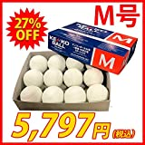 KENKOケンコーボール M号 新意匠 公認 軟式ボール 1ダース 公式球 KENKO_M_12 _ M