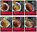 レガーロシリーズパスタソース全6種各1個お試しセット