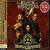 モンキー・ビジネス~ツアー・エディション(DVD付)