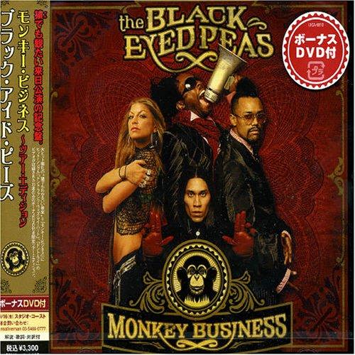 モンキー・ビジネス~ツアー・エディション(DVD付)の詳細を見る