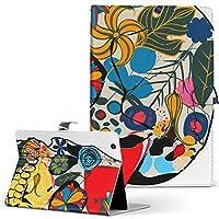 S80 TOSHIBA 東芝 Dynabook Tab ダイナブックタブ 手帳型 タブレットケース タブレットカバー カバー レザー ケース 手帳タイプ フリップ ダイアリー 二つ折り ユニーク 花 フラワー ドクロ 骸骨 s80-007618-tb