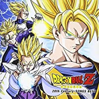 DRAGON BALL Z -BEST SONG COLLECTION- by V.A. (2013-02-27)