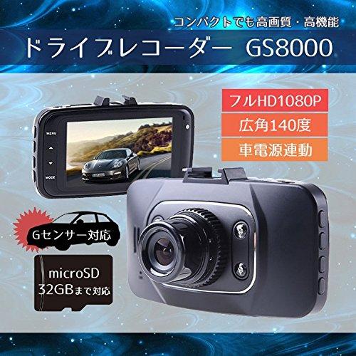 フルHD録画コンパクトカメラ型ドライブレコーダー 4倍ズーム...