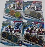 仮面ライダーOOO(オーズ) オーメダルセット 01 02 03 04 セット