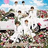 【早期購入特典あり】Memorial(初回限定盤B)(DVD付)【先着特典:ステッカーシート(Bタイプ)付 】 - King & Prince