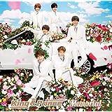 【メーカー特典あり】Memorial(初回限定盤B)(DVD付)【先着特典:ステッカーシート(Bタイプ)付 】