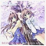 D.C.II Fall in Love~ダ・カーポII~フォーリンラブ ボーカルミニアルバム