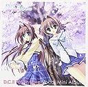 D.C.II Fall in Love~ダ カーポII~フォーリンラブ ボーカルミニアルバム