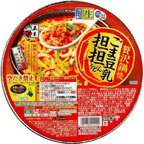 五木食品 贅沢鍋焼 ごま豆乳担担うどん 244g...