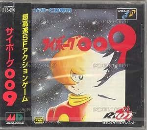 サイボーグ009  MCD 【メガドライブ】