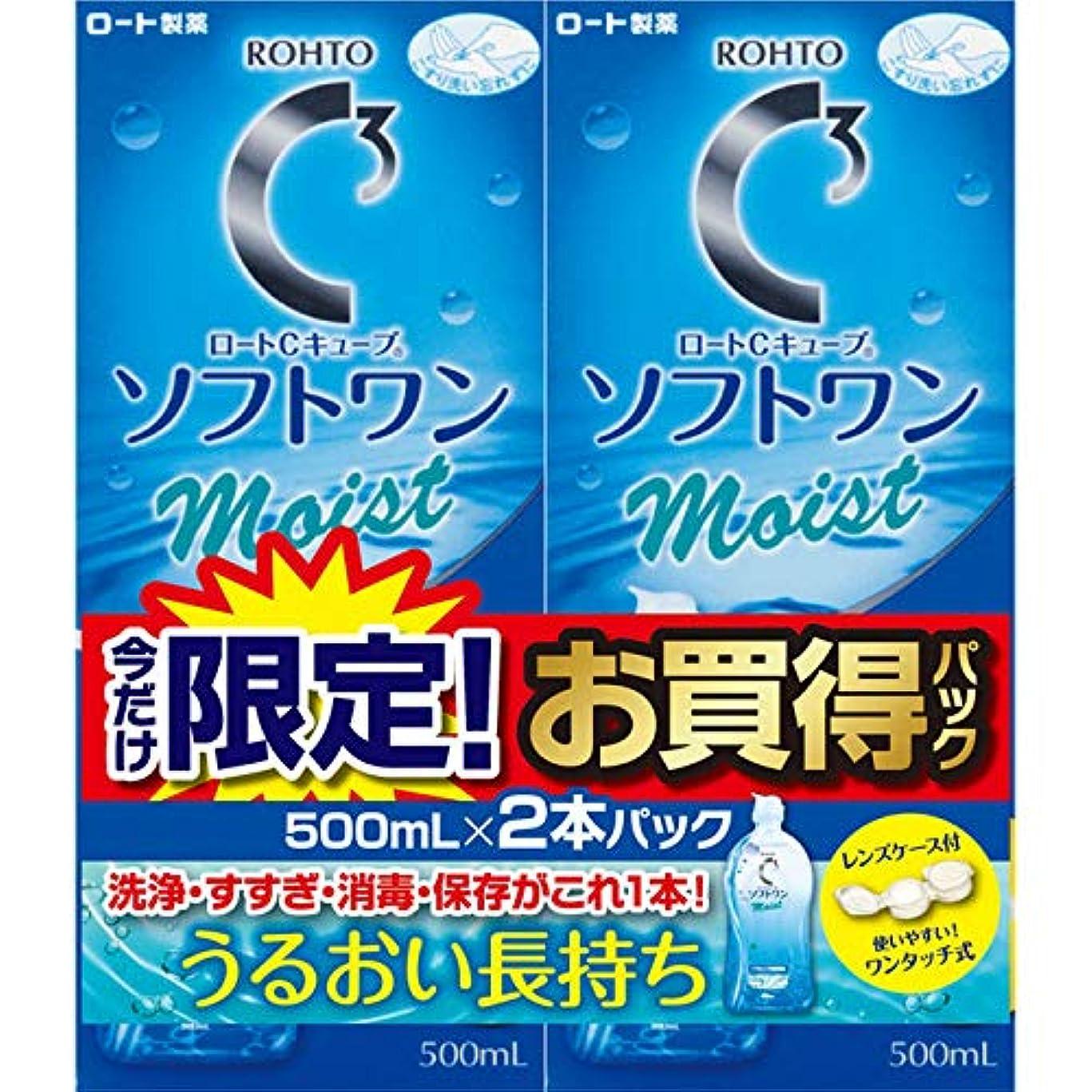 水星先にコメンテーターロート製薬 Cキューブ ソフトワンモイスト 限定 500ml×2 (医薬部外品)